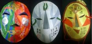 枝香庵で4月9日に開かれる毛利臣男さんの「モーリのワークショップ」。画像は過去に毛利さんが作成したマスクと、指導により作られたマスク。